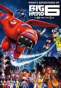 big hero 6 torrent download kickass in hindi