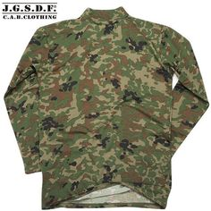 J.G.S.D.F. CLOTHING high-necked long-sleeved T-shirt new camouflage 2705 #CABCLOTHINGJGSDF #GraphicTee