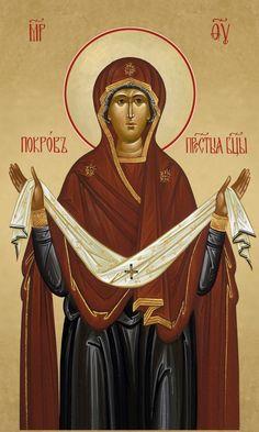 Покро́в Пресвяты́я Влады́чицы на́шея Богоро́дицы и Присноде́вы Мари́и