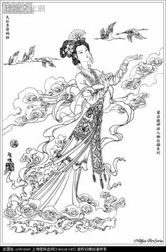 Chinese art coloring pages ~ Tang Dynasty. This musician performs for a formal occasion ...