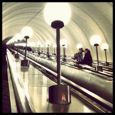 Moscow Subway, Trubnaya Station