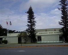 Kubasaki High School, Naha Okinawa  (Most of the classes were in quanset huts)