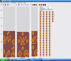 "Photo from album ""схемы жгутов"" on Yandex. Peyote Beading Patterns, Bead Crochet Patterns, Bead Crochet Rope, Beaded Jewelry Patterns, Loom Beading, Beaded Crochet, Crochet Beaded Bracelets, Beaded Crafts, Crochet Stitches Chart"