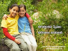 True friendship lasts forever...........friendship quotes by Telugu Quotes