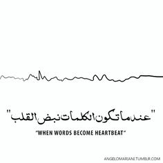 When words become heartbeat