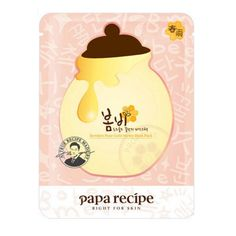 Paparecipe Bombee Rose Gold Honey Mask Pack details at Korea depart official website. Popular brand Paparecipe Bombee Rose Gold Honey Mask Pack can be purchased at Korea depart. K Beauty, Beauty Skin, Beauty Bar, Beauty Ideas, Beauty Tips, Bomber Rose, Papa Recipe, Grapefruit Seed Extract, Mask Online