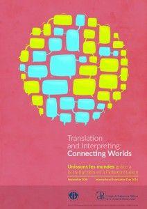 FIT poster for International Translation Day September 2016.