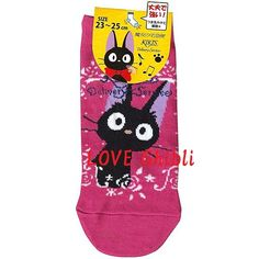 SOCKS - 23-25cm / 9-9.8in - Short - Strong Toes Heels - Pink - Jiji - Kiki's Delivery Service - Studio Ghibli (new product 2016)