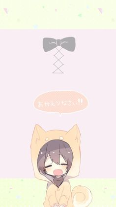 Read from the story Ava đôi ♡♡ by (w o n t a n u k i) with 463 reads. Chibi Boy, Kawaii Chibi, Cute Chibi, Kawaii Art, Kawaii Anime, Cute Anime Boy, Anime Guys, Anime Chat, Anime Galaxy