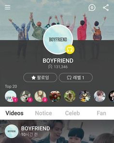 Donghyun ~ 브이앱 보다가 캡쳐한다는걸 까먹었네 보고싶구나 담엔 함께하자!
