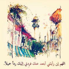 اللهم آمين Sponsor a poor child learn Quran with $10, go to FundRaising http://www.ummaland.com/s/hpnd2z