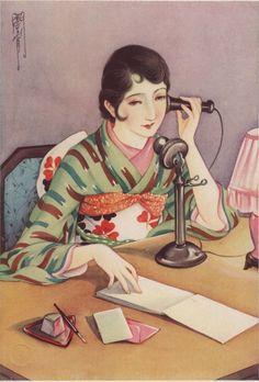 "taishou-kun: "" Takabatake Kashou 高畠華宵 Natsukashi no mikoe 懐かしの身声 (Nostalgia of the real voice) - Japan - Source Yayoi Museum 弥生美術館 "" Japanese Textiles, Japanese Prints, Japanese Design, Japan Illustration, Turning Japanese, Japan Art, Orient, Retro Art, Japan Fashion"