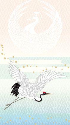 Tsurumaru kuninaga crane
