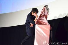 Takeru Sato, Dresses, Fashion, Vestidos, Moda, Fashion Styles, Dress, Dressers, Fashion Illustrations