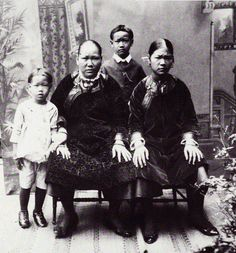 Chinese familie in Suriname