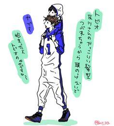 「徹お父さん」/「カネ子」の漫画 [pixiv]