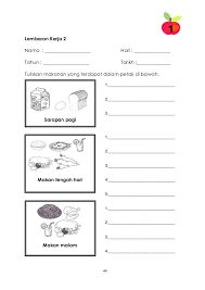 10 Pk Tahun 1 Ideas In 2020 Planets Wallpaper Christmas Coloring Pages Preschool Worksheets