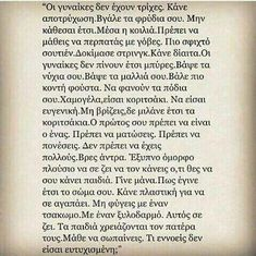 Greek Quotes, Wise Words, Life Quotes, Poetry, Motivation, Feminism, Woman, Quotes About Life, Quote Life