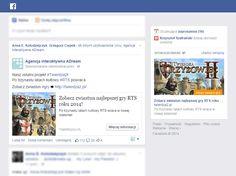 Prowadziliśmy kampanię zasięgową dla firmy abcdata przy promocji gry komputerowej Twierdza 2. Wygenerowaliśmy kilka tysięcy przekierowań do strony promocyjnej. Reklamy kierowane były do graczy gier komputerowych w kilku kategoriach wiekowych.