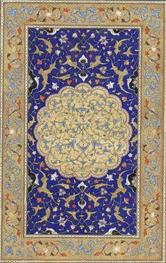 gazophylacium:  Frontispiece with a dedication to Sultan Khalil. Iran, 1478.
