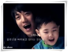 Kim Rae Won  Photo Time with Children at DOOTA Shopping Mall, Lotte Department Store & Hyundai Department Store to raise public awareness about disabled Korean children who have been adopted by American couples.  snapshot20120110180233.jpg