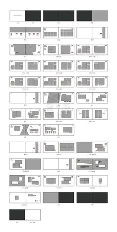 2020 layout - layout - How to Play it Portfolio Design Layouts, Page Layout Design, Ux Design, Magazine Layout Design, Book Layout, Modelo Portfolio, Magazin Design, Presentation Layout, Album Design