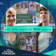 จะกักตัว หรือจะ WFH นานแค่ไหนก็ชิล ๆ เพราะถ้าคุณมาซื้อบ้านที่ 'หมู่บ้านวิวา(ห์)เรียม' ที่นี่จะทำให้คุณต้องอยู่บ้านไปจนวันตาย! #Vivarium #หมู่บ้านวิวาห์เรียม เร็ว ๆ นี้ที่ #MajorCineplexpic.twitter.com/C08sNDiVr7 Baseball Cards