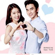 """Park Shin Hye and Yoo Seung Ho for """"Lovely Hands"""" charity campaign"""