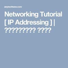 Networking Tutorial [ IP Addressing ] | অ্যানিটেক টিউন