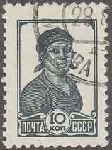 USSR - D'n'D Stamps