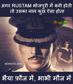 Rustam Joke in Hindi Image Jokes In Hindi Images, Funny Jokes In Hindi, Very Funny Jokes, Stupid Funny Memes, Haha Funny, Funny Images, Hilarious, Latest Funny Jokes, Funny Adult Memes