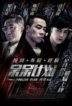 Phim Kế Hoạch Liều Lĩnh | Hong Kong