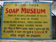 India's First Soap Museum in Bulandshar - UP - http://www.worldrecordsindia.com