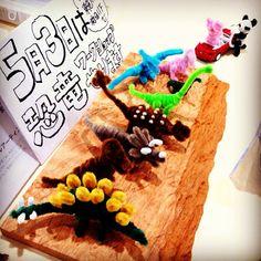 5/3は東急ハンズ梅田で恐竜を作るワークショップをやることになりました^^ #pipecleaner #craft