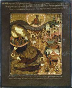The Holy Prophet Jonah, Eastern Orthodox icon Prophet Jonah, Black Hebrew Israelites, Jonah And The Whale, Biblical Hebrew, Tribe Of Judah, Byzantine Icons, Orthodox Christianity, Orthodox Icons, Native Indian