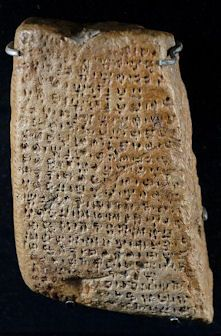 Tablet with Minoan writing