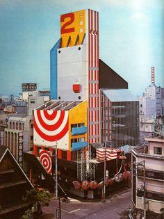 MINORU TAKEYAMA, Ni-Ban-Kahn, Shinjuku, Tokyo 1970