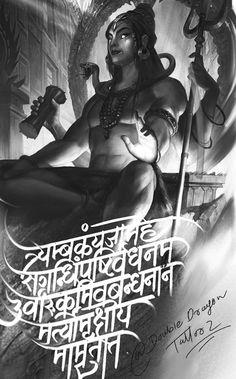 Mantra Tattoo, Tattoo Art, Aghori Shiva, God Tattoos, Shiva Tattoo, Kali Goddess, Shiva Art, Dragon Tattoo Designs, Picsart Background