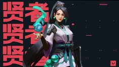 VALORANT is a free to play character-based tactical shooter. Copy And Paste Memes, Character Base, Riot Games, First Person Shooter, More Games, Environment Concept, Personal Branding, Love Is All, League Of Legends