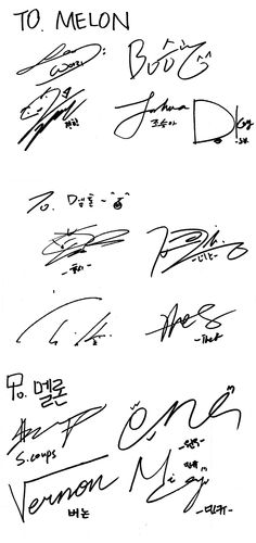 Seventeen Autographs ~ Woozi, Seungkwan, Jeonghan, Joshua, DK, Hoshi, Dino, Jun, The8, S.Coups, Wonwoo, Vernon, and Mingyu