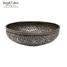 GOOD ANTIQUE OTTOMAN SILVER HAMMAM BOWL, REPOUSSE, OMPHALOS, EARLY-MID 19TH C. Joseph, Decorative Bowls, Ottoman, Antiques, Silver, Asia, Instagram, Jewelry, Antiquities
