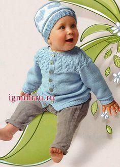 Голубой жакет с круглой кокеткой из кос и шапочка с сердечками для малыша, от Verena. Вязание спицами