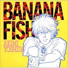 BANANA FISH 吉田秋生