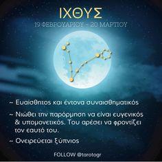 Οι Ιχθείς (γεννημένοι μεταξύ 20 Φεβρουαρίου και 20 Μαρτίου) είναι το δωδέκατο αστρολογικό ζώδιο. Κυβερνάται από τον Ποσειδώνα και είναι ένα ζώδιο του νερού.  Ωροσκόπιο Ιχθύς 2020 Σύμφωνα με το ωροσκόπιό σου το 2020, όλη η αφθονία που θα σου έρθει πηγάζει από τη σχέση που έχεις εσύ με τον ίδιο σου τον εαυτό. Ichthys, Astrology, Celestial, Fish