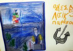 Θέμα Μαρτίου: Λαϊκή Παράδοση στην Ελλάδα! Cover, Blog, Art, Art Background, Kunst, Blogging, Performing Arts, Art Education Resources, Artworks