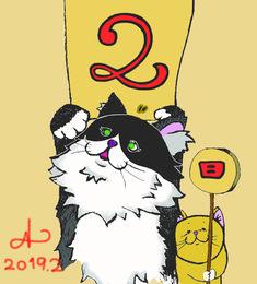 Designer : Hiroki Ogata. from Japan.   hirokiogata.japan@gmail.com  please follow me.