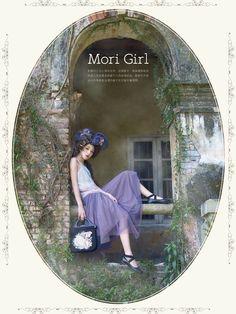 #morikei, #taobao, #mori, #forestgirl, #dearli