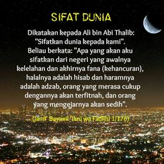 Muslim Quotes, Islamic Quotes, Ali Bin Abi Thalib, Imam Ali, Self Reminder, Deen, Just Love, Quran, Cool Words