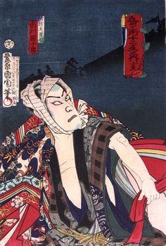 Kunichika, Magic in the Twelve Signs of the Zodiac - Boar
