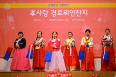 대전동구 하나님의교회 안상홍증인회 경로위안잔치02